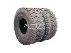 工程輪胎23.5-25 (4)