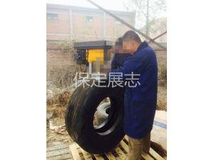 护舷轮胎加工 (3)