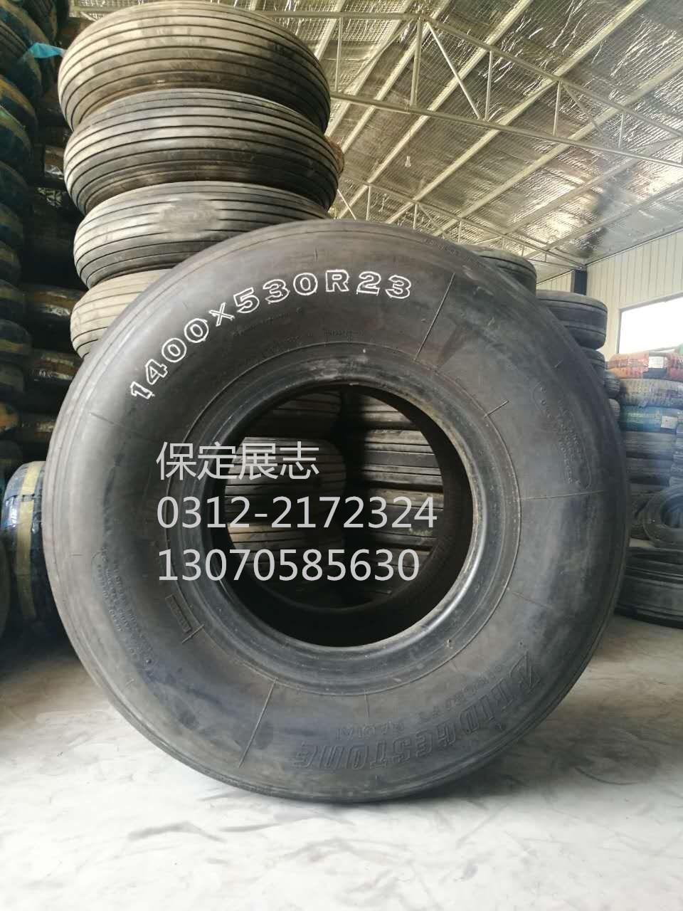护舷飞机轮胎 、防碰撞轮胎