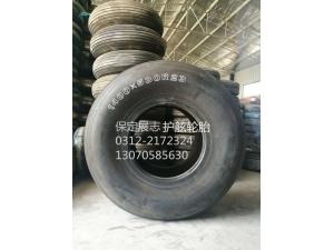 飞机轮胎型号1400*530