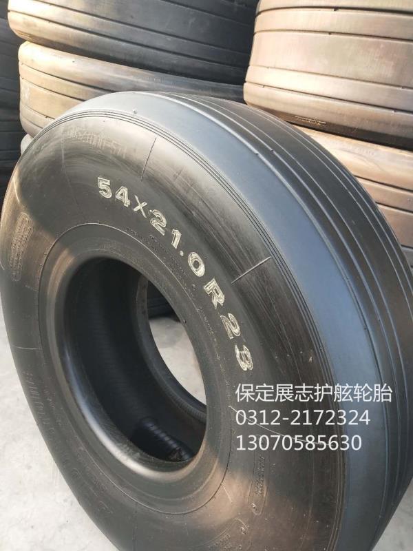 飞机轮胎型号52*21